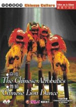 Chinese Acrobatics And The Lion Dance