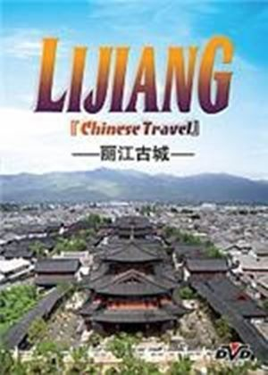 Travel China - Lijiang