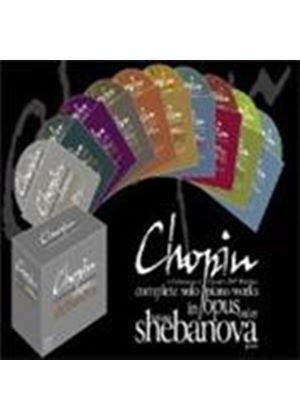 Chopin: Complete Solo Piano Works (Music CD)