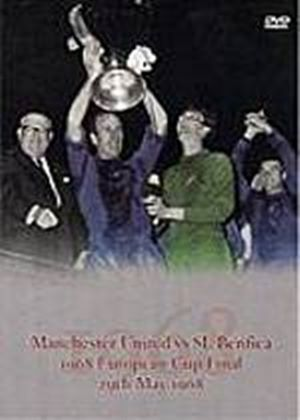 Manchester United vs SL Benfica - 1968 European Cup Winners Cup Final