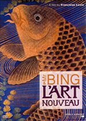 Mr Bing And LArt Nouveau