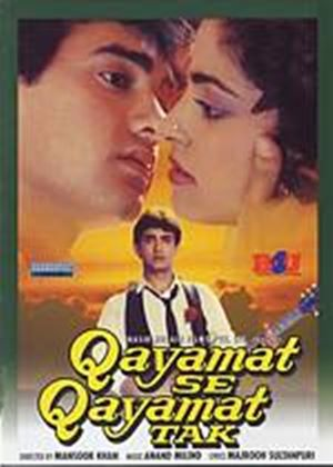 Qayamat Se Qayamat Tak (Hindi Language)