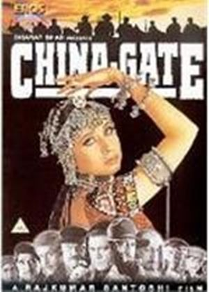 China Gate ( Hindi )