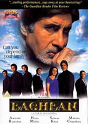 Baghban (Hindi Language)