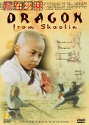 Dragon From Shaolin, The