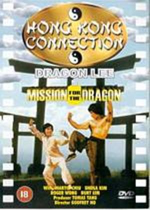 Mission For The Dragon