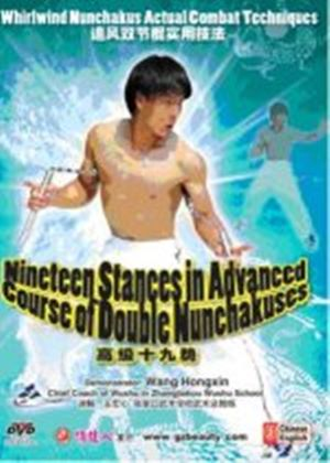 Whirlwind Nunchakus – 19 Stances Advanced Course of Double Nunchaku