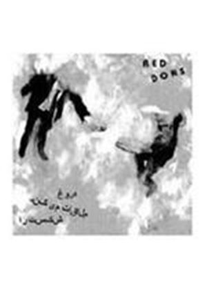 Red Dons - Fake Meets Failure (Music CD)