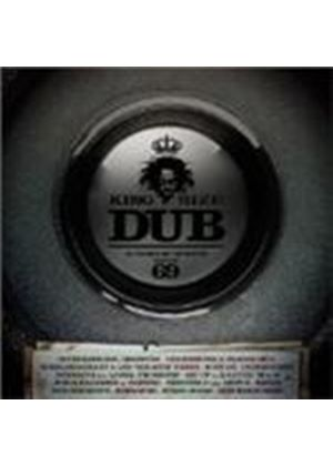 Various Artists - King Size Dub Vol.69 (15 Years Of Dubspin) (Music CD)