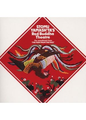 Stomu Yamashta - Man From The East, The (Music CD)