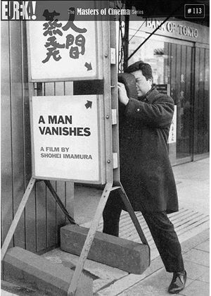 A Man Vanishes (1967) (Masters of Cinema)