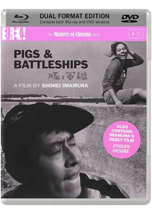 Pigs & Battleships (Dual Format DVD and Blu-ray) (Masters of Cinema)