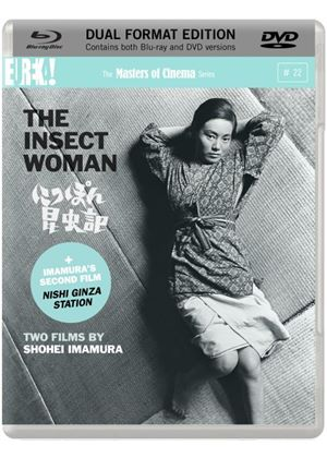 The Insect Woman/ Nishi - Ginza Station - Dual Format (Blu-ray + DVD) (Masters of Cinema)