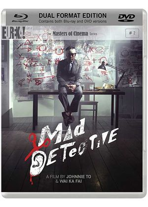 Mad Detective - Dual Format (Masters of Cinema) (DVD & Blu-ray)