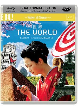 The World [Masters of Cinema] (Dual Format Edition) (Blu-ray)