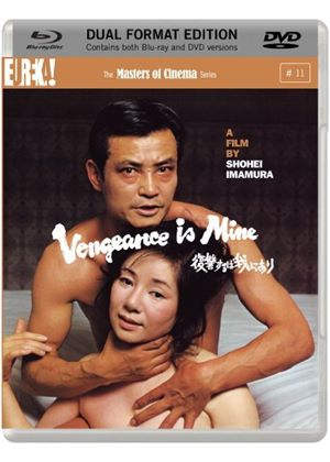 Vengeance is Mine [Masters of Cinema] (Dual Format Edition) (Blu-ray)