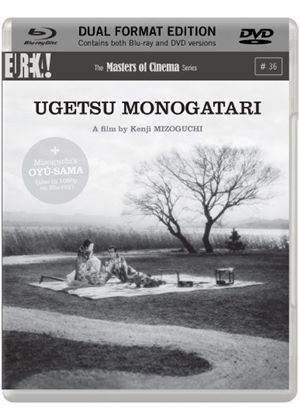 Ugetsu Monogatari [Masters of Cinema] (Dual Format Edition) (Blu-ray)