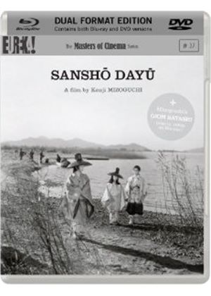 Sansho Dayu [Masters of Cinema] (Dual Format Edition) (Blu-ray)