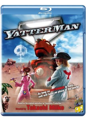 Yatterman (Blu-ray)
