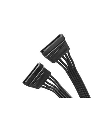 StarTech Serial ATA Power Cable (0.9m)
