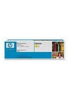 HP  Image Drum Yellow (Yield 40,000) for Colour LaserJet 9500