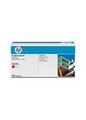HP Magenta Colour LaserJet Imaging Drum (Yield 35,000)