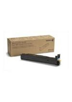 Xerox High Capacity Cyan Toner Cartridge (14,000 pages)