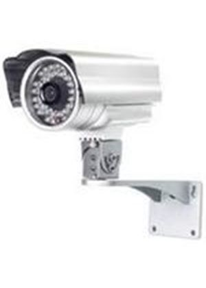 Edimax IC-9000 DDNS-Free Outdoor IP Camera with Night Vision
