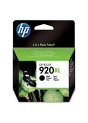 HP 920XL (Yield 1200 Pages) Black Officejet Ink Cartridge