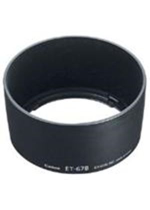 Canon ET-67B Lens Hood for EFS 60mm