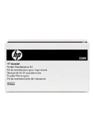 HP 220V Maintenance Kit for LaserJet