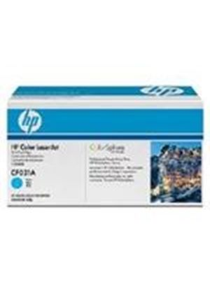 HP Cyan Print Cartridge (Yield 12,500 Pages) for Colour LaserJet Printers