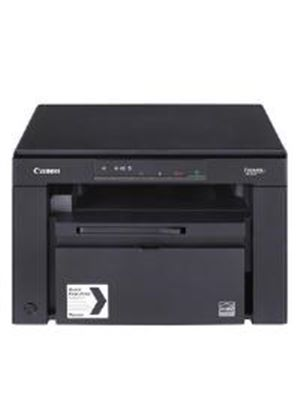 Canon i-SENSYS MF3010 (A4) Mono Multifunction Printer (Print/Copy/Scan) 18ppm (Mono) 8,000 (MDC)