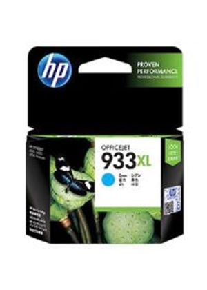 HP 933XL Ink Cartridge Cyan (Yield 825 Pages) for Officejet Premium 6700 e-All-in-One Inkjet Printer