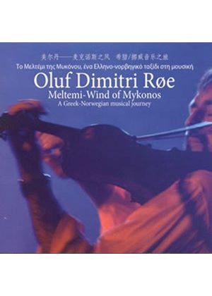 Oluf Dimitri Roe - Meltemi (Wind of Mykonos (Greek-Norwegian Musical Journey)) (Music CD)