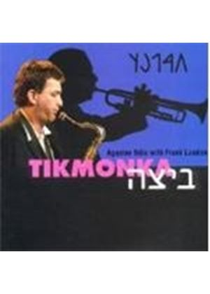 Agoston Bela & Frank London - Tikmonka (Music CD)
