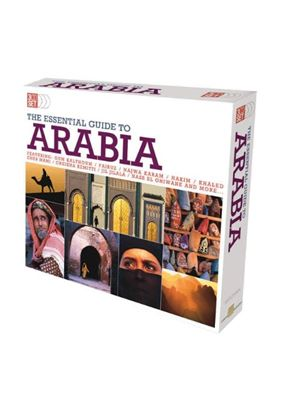 Various Artists - The Essential Guide To Arabia (Music CD)