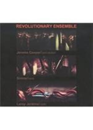 Revolutionary Ensemble - Vietnam (Music CD)