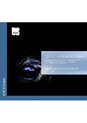 Karlheinz Stockhausen: 12 x 12: A Musical Zodiac (Music CD)
