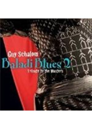 Guy Schalom - Baladi Blues, Vol.2 (Music CD)