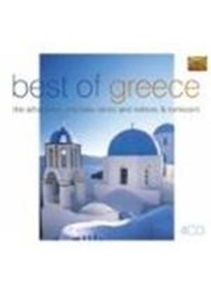 Various Artists - Greece - Best Of Greece