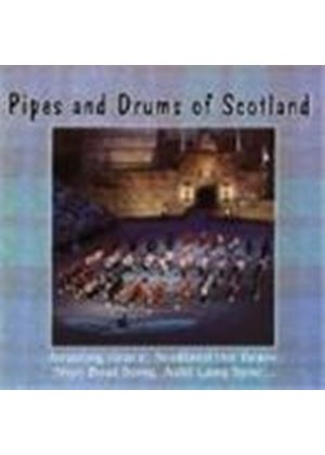 Various Artists - Pipes And Drums Of Scotland