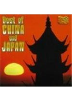 Various Artists - Best Of China And Japan, The