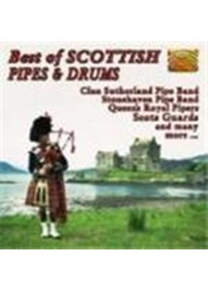 Various Artists - Best Of Scottish Pipes And Drums, The