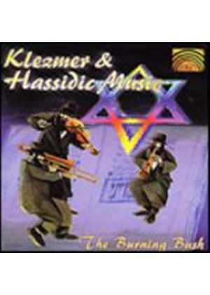 The Burning Bush - Klezmer & Hassidic Music (Music CD)