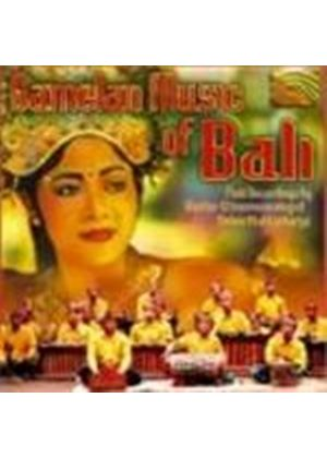 Various Artists - Indonesia - Gamelan Music Of Bali