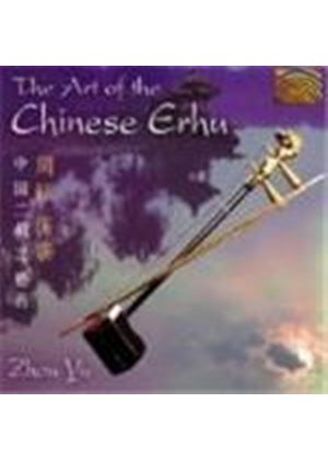 Zhou Yu - Art Of The Chinese Erhu, The