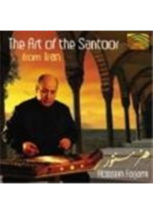 Hossein Farjami - Art Of The Santoor From Iran, The