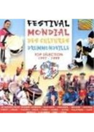 Various Artists - Festival Mondial Des Cultures Drummondville