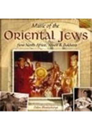 Various Artists - Music Of The Oriental Jews From North Africa - Yemen And Bukha